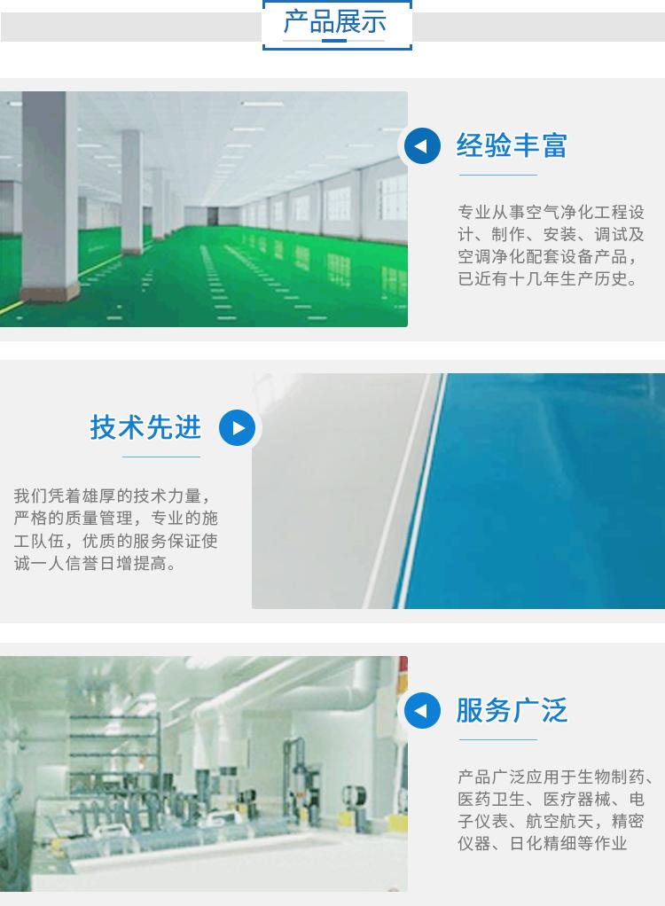 鋰電池無塵車間_03.jpg